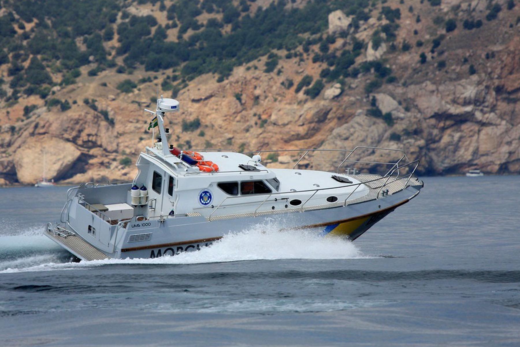 Ukrainian Marine Solutions