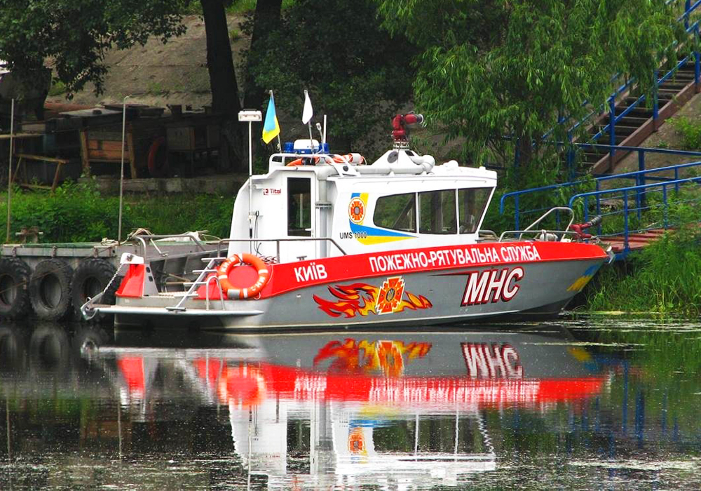 UMS Fire Boat, L-10m