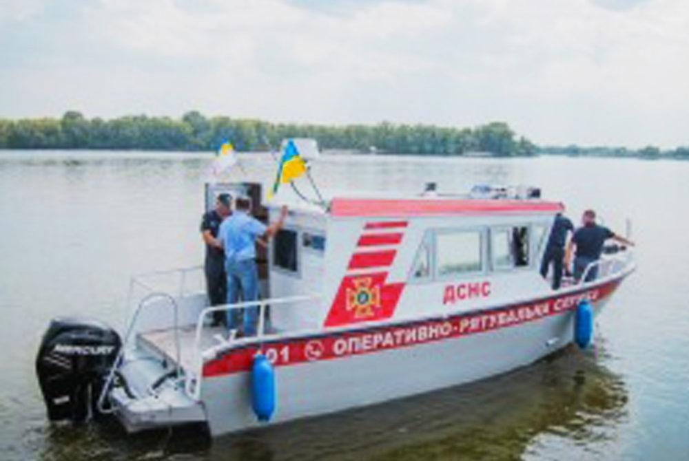 UMS Rescue, L-10m